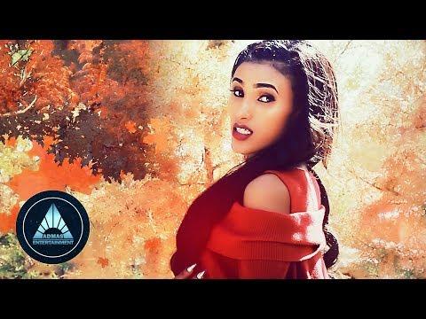Milat Kidane - Nitearek (Official Video) | Ethiopian Tigrigna Music