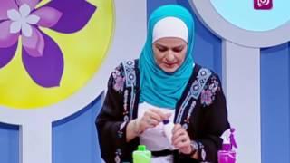 سميرة كيلاني - تنظيف الحمام بطريقة طبيعية وفعالة