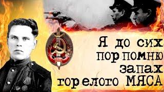 Ветеран НКВД: \