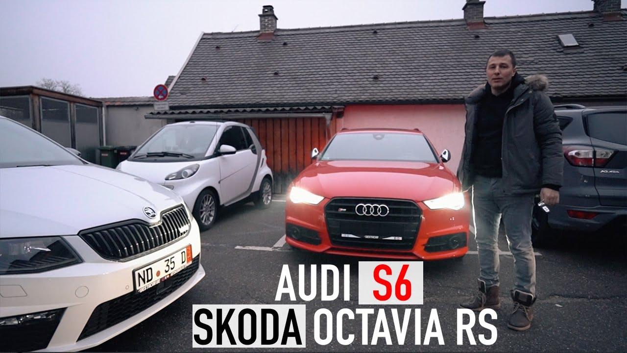 Audi S6 в Украину. /// Авто из Германии