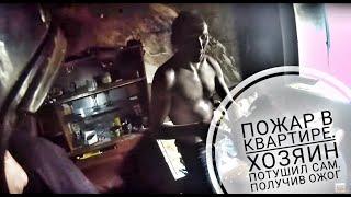 видео Высокая температура: без паники