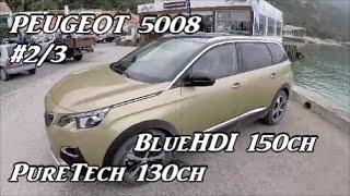 Essais PEUGEOT 5008 Moteurs 2.0 BlueHDI150ch & 1.2 PureTech 130ch #2/3