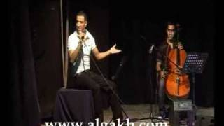 هشام الجخ - نعناع الجنينة حفل ساقية الصاوي 30 يوليو 2010