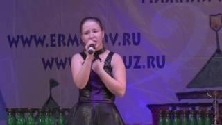 Listen саундтрек к фильму Девушки мечты, Кузнецова Яна