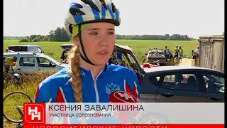 Ради велогонки в Новосибирске перекрыли Северный объезд