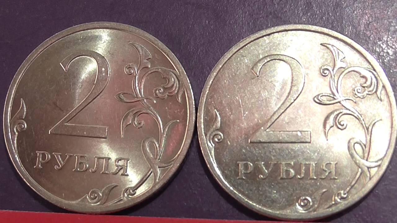 2 рубля 2010 спмд магнитные юбилейные купюры россии