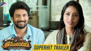 Brochevarevarura SUPERHIT TRAILER Sree Vishnu Nivetha Thomas Priyadarshi 2019 Telugu Movies