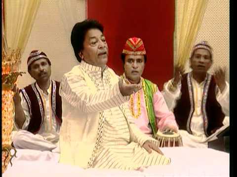 Kar Do Karam Ki Ek Nazar [Full Song] Khwaja Maharaja