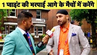 BREAKING LIVE: India Vs NZ ODI Abandoned | Vikrant Gupta With Harbhaja