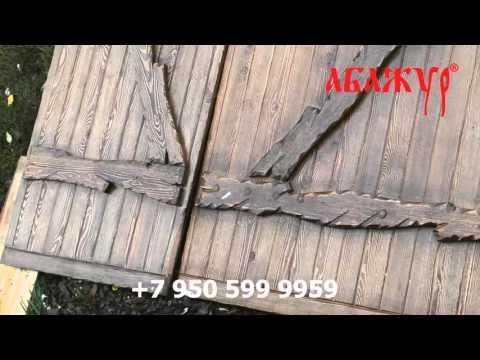 Ворота деревянные в коттедж