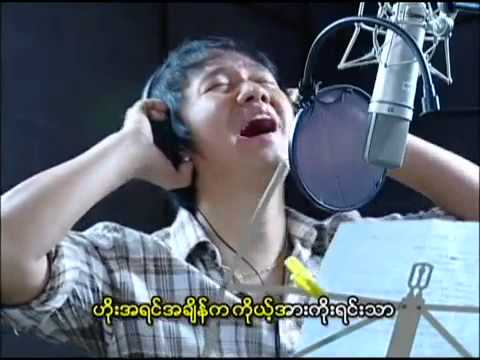 Myo Gyi Gospel Song