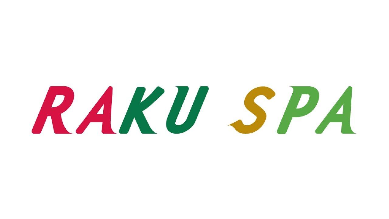 RAKU SPA 鶴見(横浜のスーパー銭湯)