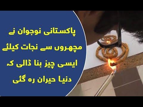 Pakistani talib-e-lim ne kamal kardiya