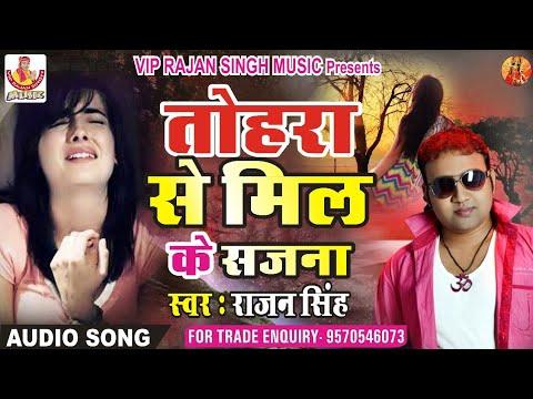 गारंटी    सच्चा प्यार करने वालों को रुला ही देगा बेवफाई का सबसे दर्द भरा गीत    Bhojpuri Sad Songs