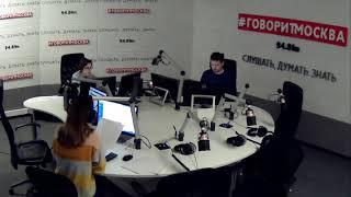 Смотреть видео Новости 18 февраля 2018 года на 18:00 на Говорит Москва онлайн