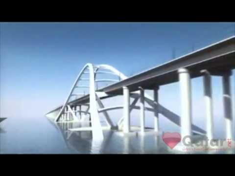 The Qatar & Bahrain Friendship Bridge