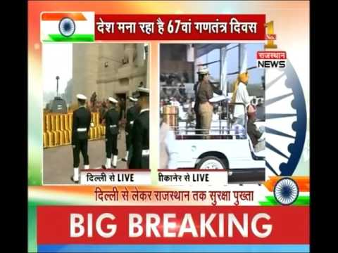 CM Vasundhara Raje celebrates 67th Republic Day in Bikaner