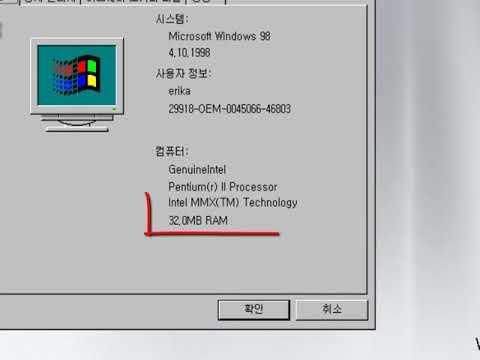 Windows 98 in 32MB RAM!