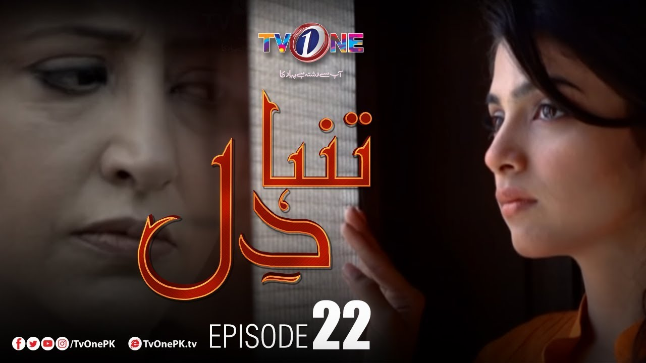 Tanha Dil Episode 22 TV One Oct 16, 2019