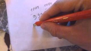 Урок 1: Быстрое умножение чисел