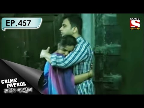 Crime Patrol - ক্রাইম প্যাট্রোল (Bengali) - Ep 457 - Tit For Tat