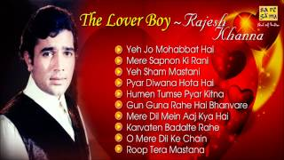 best-of-rajesh-khanna---romantic-songs