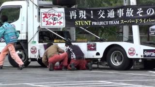 交通安全教室・トラックの自転車巻き込み事故