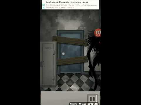 Играю в игру 100 дверей страха или.Двери ужасов  (100 дверей ужасов)побег из тюрьмы