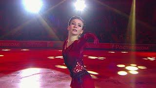 Дарья Усачева Показательные выступления Чемпионат России по фигурному катанию 2021