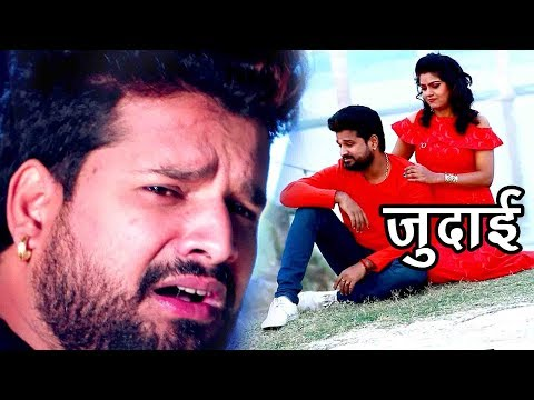 Ritesh Pandey Sad Song - प्यार...