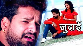 ritesh pandey sad song प्यार के जुदाई darad ke dawai superhit bhojpuri songs 2018