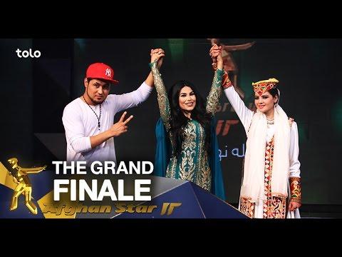 مرحله نهایی – فصل دوازدهم ستاره افغان – قسمت 35 / Grand Finale - Afghan Star S12 - Episode 35