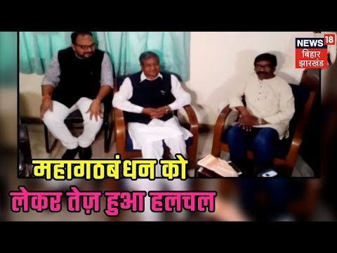 झारखण्ड की बड़ी खबरें | Afternoon News Of Jharkhand | 11th March 2019