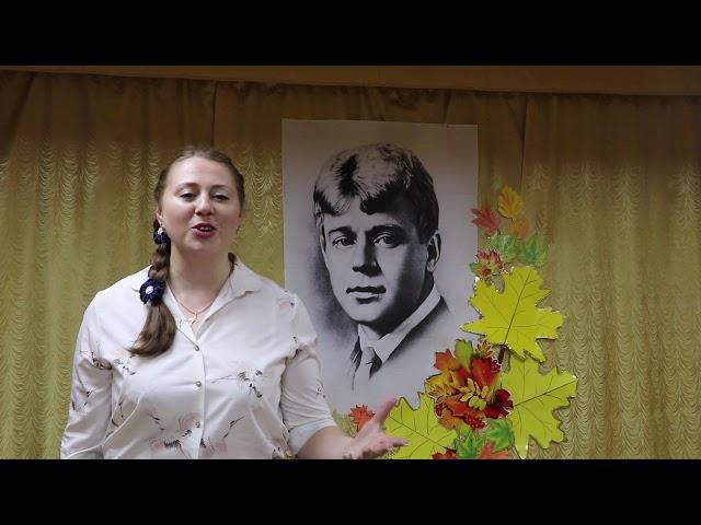 Изображение предпросмотра прочтения – НадеждаМедведева читает произведение «Снова здесь пьют, дерутся и плачут» С.А.Есенина
