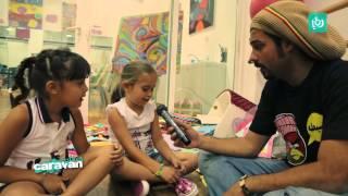 كرفان - بسيطة مع محمد اللحام - الغاز المصري