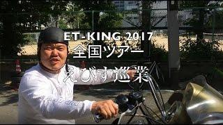 ① 12/14(木)仙台公演:CLUB JUNK BOX 開場/18:00開演/1...