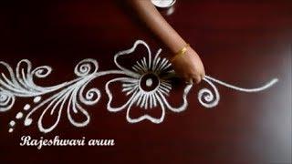 creative and simple rangoli designs without dots - small kolam borders - beginners muggulu easy