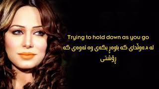 Ayyan ali - earthquake (kurdish) subtitle شازی گۆڕانی ئینگلیزی ژێرنوسی كوردی : پەشیمان نابیتەوە