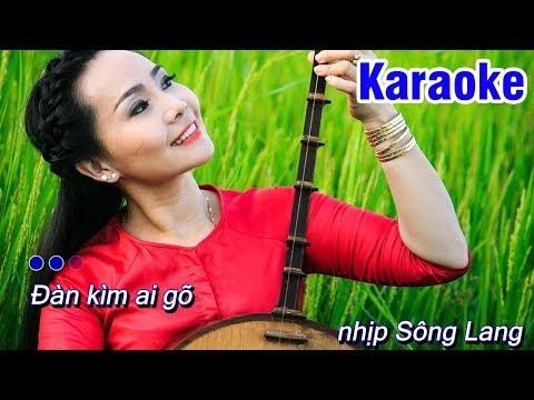 Karaoke Tình Quê Trong Câu Vọng Cổ ⚜️Sến Xàm⚜️