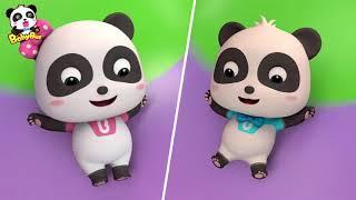 奇妙救援隊全集  | 兒童卡通動畫 | 動畫片 | 卡通片 | 寶寶巴士