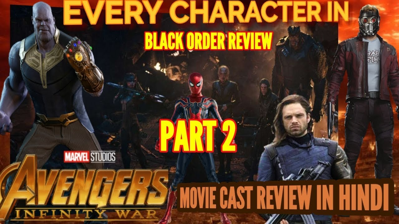 AVENGERS INFINITY WAR BLACK ORDER THANOS REVIEW IN HINDI | PART 2 ALL  CHARACTERS REVIEW