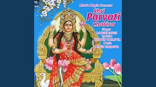 Shri Parvati Chalisa