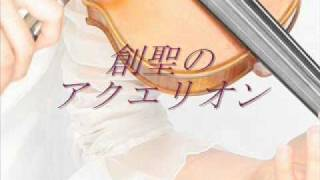 ヴァイオリン用の楽譜&カラオケ転用です。 練習する気力がわかないから...
