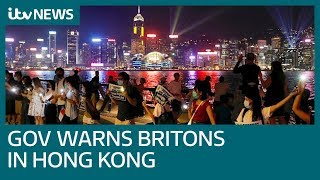 Britons warned phones could be checked at Hong Kong border | ITV News