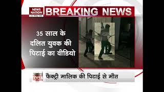Gujarat: Dalit man flogged to death in Rajkot factory, Jignesh Mevani tweets video