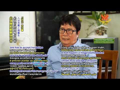 Prophecies of the Golden Age - Master Beinsa Douno Part 5