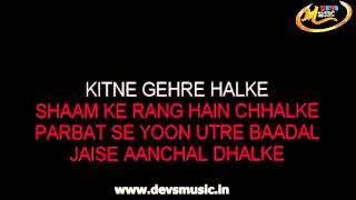 kuch na kaho karaoke 1942 A Love story www.devsmusic.in Devs Music Academy
