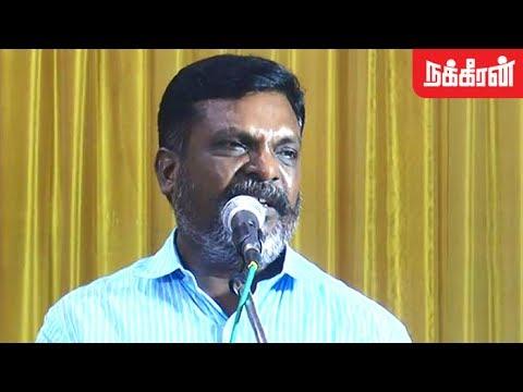 அவர்கள் பசு கறி தின்றவர்கள் ? Thiruma on Cattle Slaughter BAN Issue