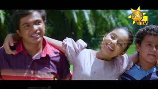 ආයෙමත් | Ayemath | Sihina Genena Kumariye Song Thumbnail