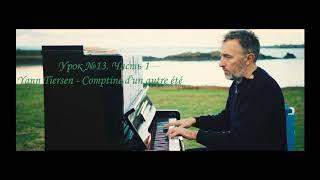 Самоучитель игры на синтезаторе. Урок №13. Часть 1. Yann Tiersen - Comptine d'un autre été